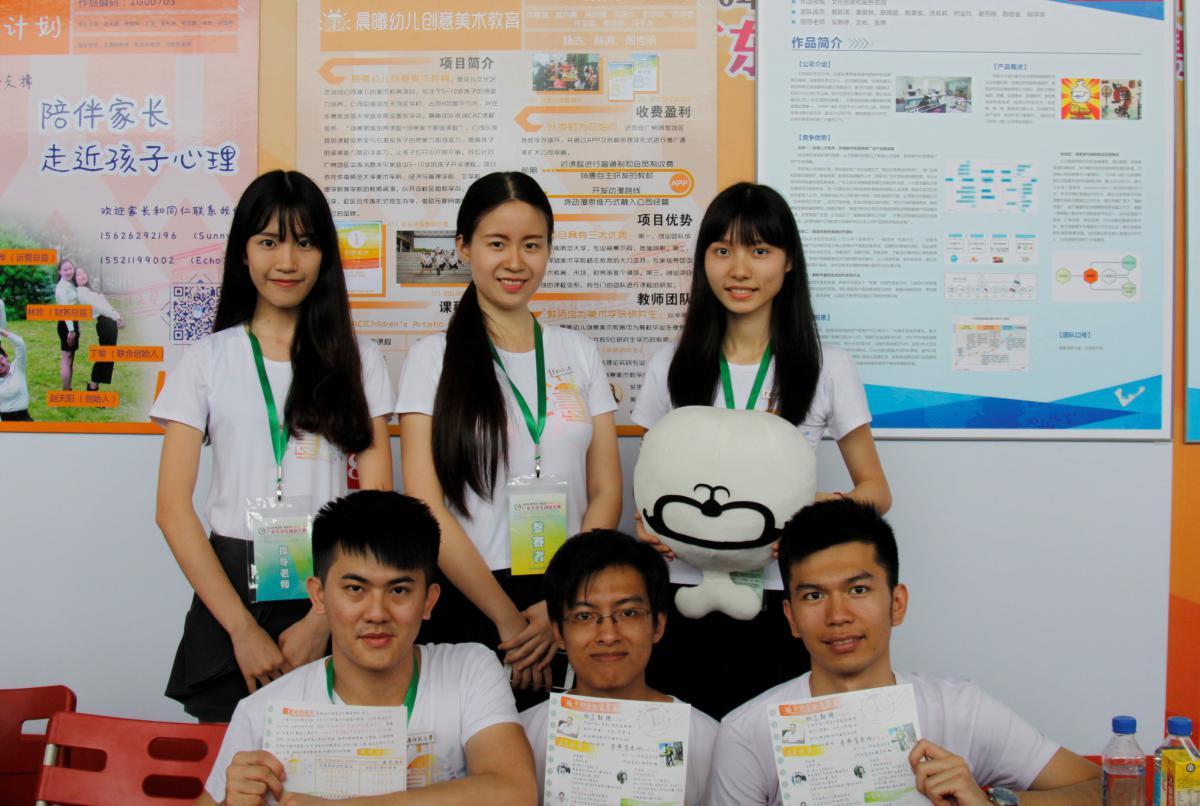 挑战杯大学生创业大赛_华南师范大学新闻网