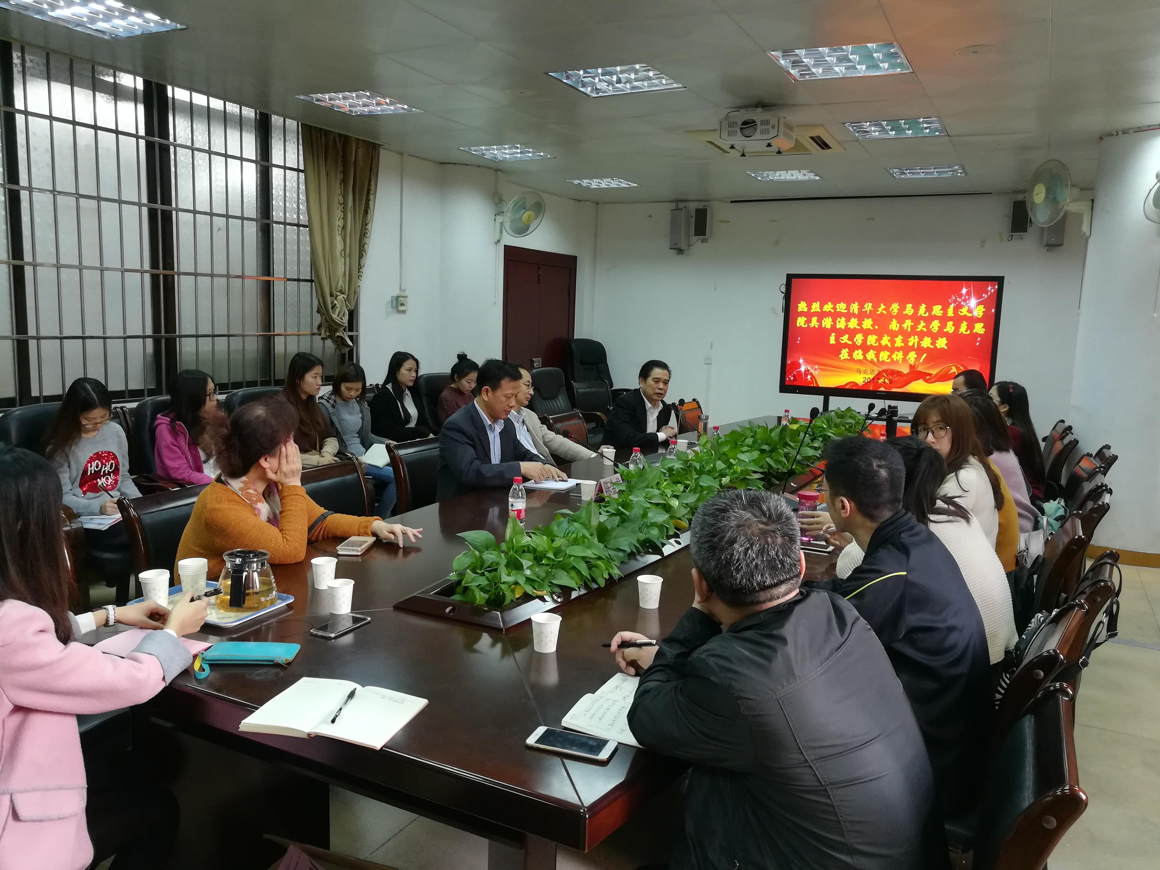 清华大学吴潜涛教授、南开大学武东生教授应邀请来我校讲学