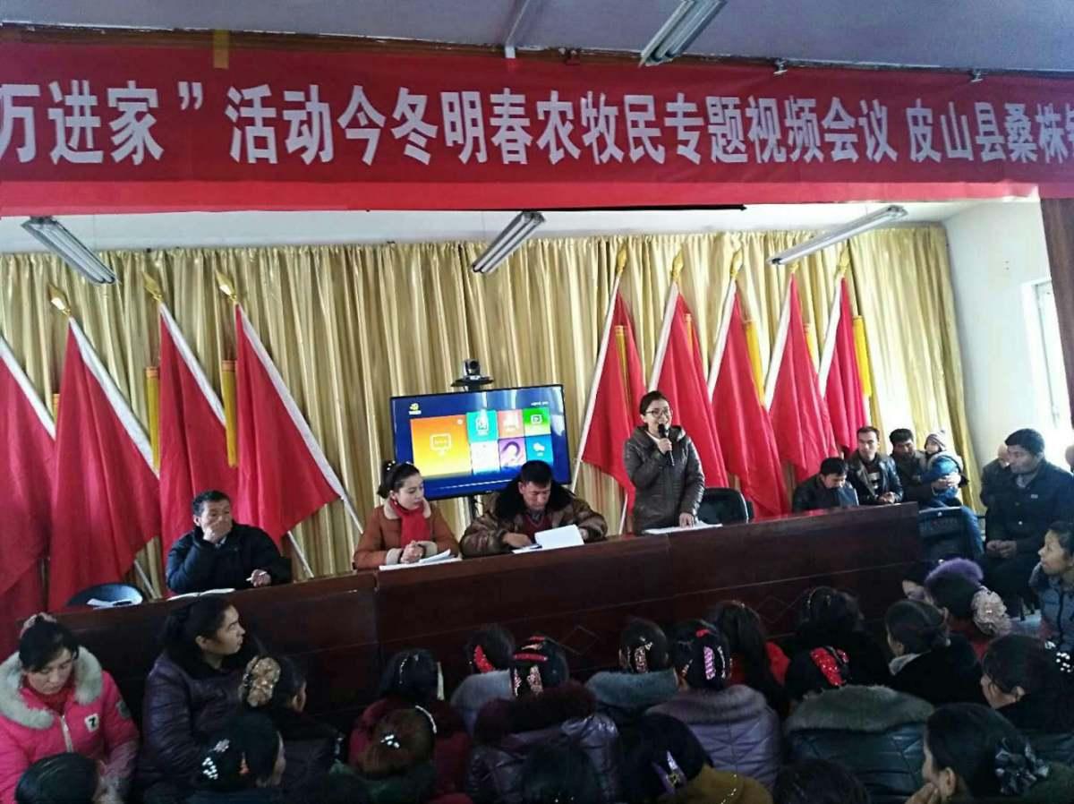 华南师范大学 党的十九大精神学生宣讲团寒假走进基层